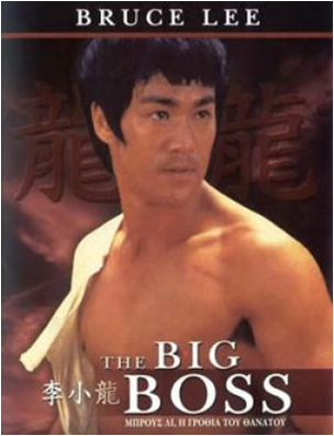 Phim Ly Tieu Long The Big Boss Duong Son Dai Huynh