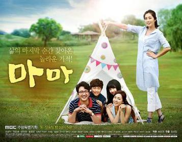 Mama 2014 Tv Series Poster