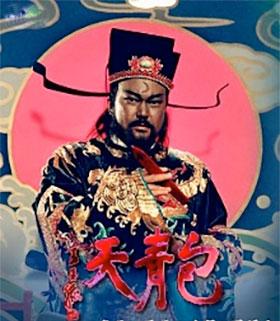 Bao Thanh Thien 1993